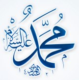 1161138324nabi-muhammad-saw