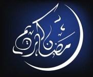 ramadhan kaligrafi