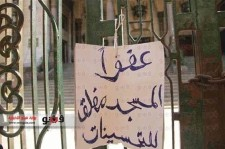 masjid-mesir-ditutup